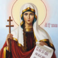 Татианин день 25 января