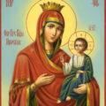 25 февраля праздник Иверской Иконы Пресвятой Богородицы.