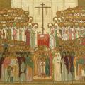 10 февраля – Престольный праздник храма в честь Новомучеников и исповедников Российских.