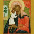 """18 февраля – Празднование Божией Матери в честь иконы Ее """"Взыскание погибших"""" ."""
