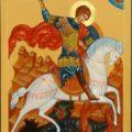 С Днём Георгия Победоносца!