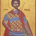 День Николая Нового
