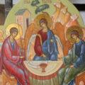 Праздник Святой Троицы!